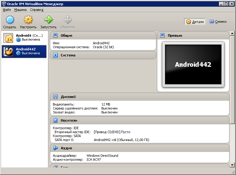 Windows xp iso image download for virtualbox android for Window xp iso