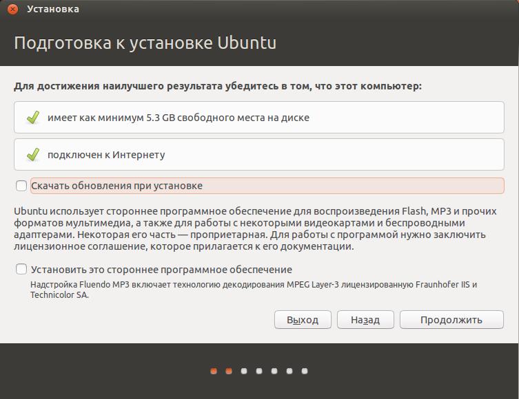 Начало установки Ubuntu