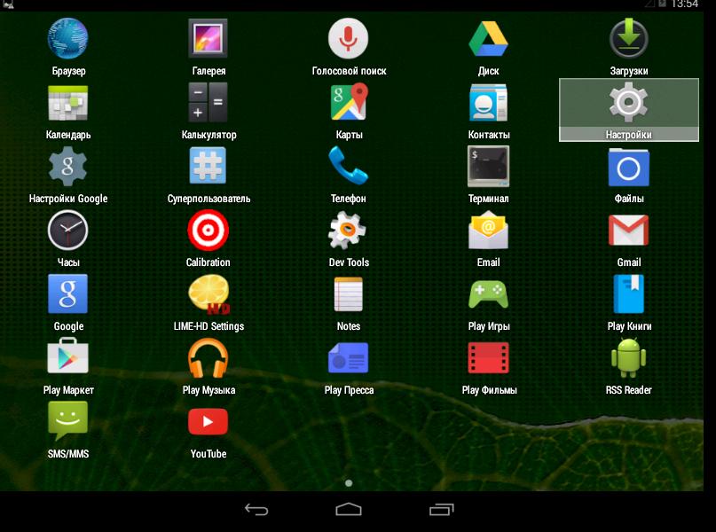 Android-x86 на виртуальной машине VMware Workstation.