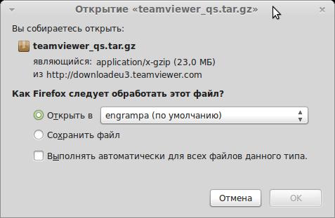 Открытие ссылки на скачивание Teamviewer в Linux Mageia