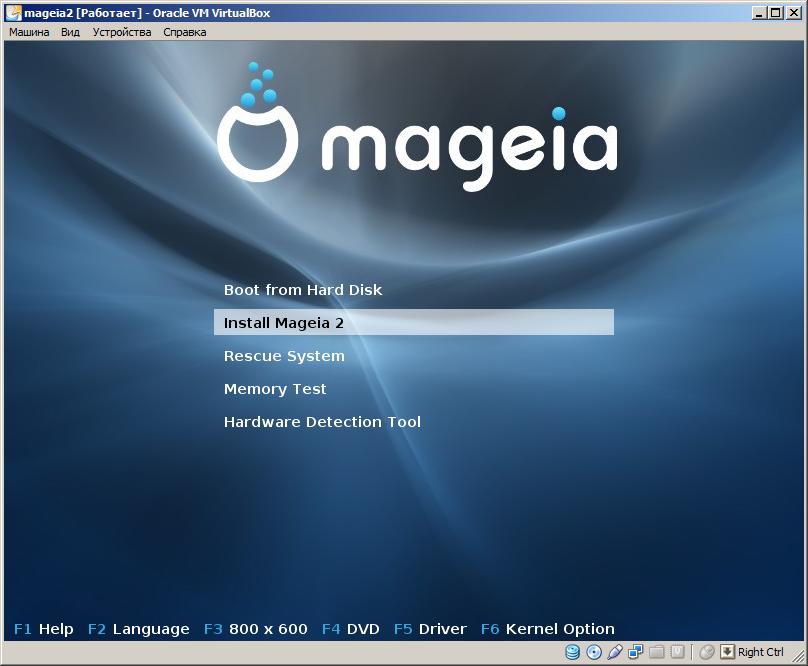 Меню загрузчика Mageia 2